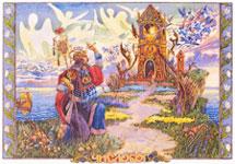 Славянский Бог Числобог