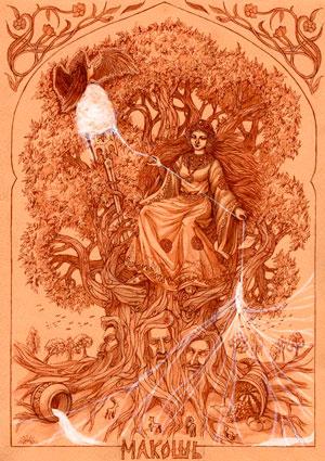 Макошь Богиня Судьбы