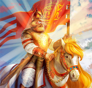 Арий – Бог Прародитель Славян
